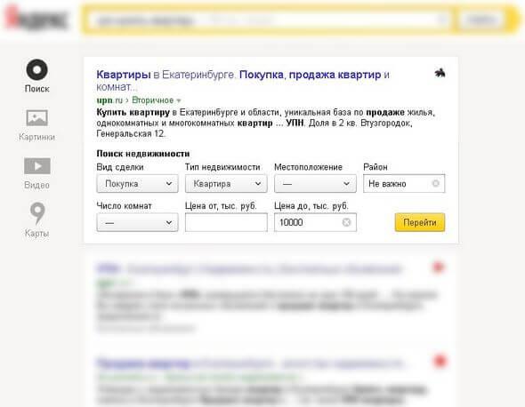 Уральская Палата Недвижимости в Яндекс.Островах