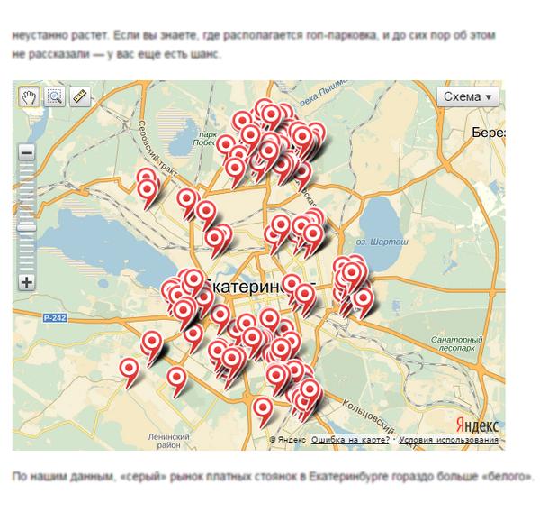 Расширение контента с помощью интерактивной карты