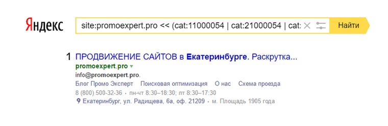 Проверка региона у сайта