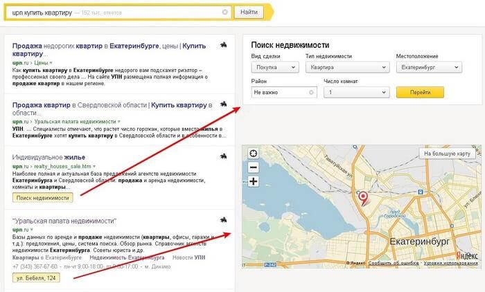 Для Уральской Палаты Недвижимости вы результатах поиска 2 Острова