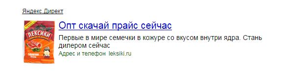Semechki