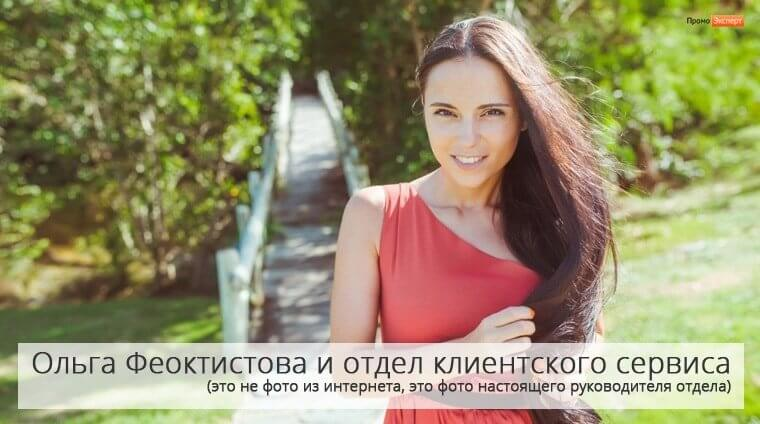 Olga-SEO