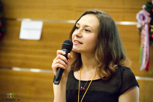 Александра Золотова
