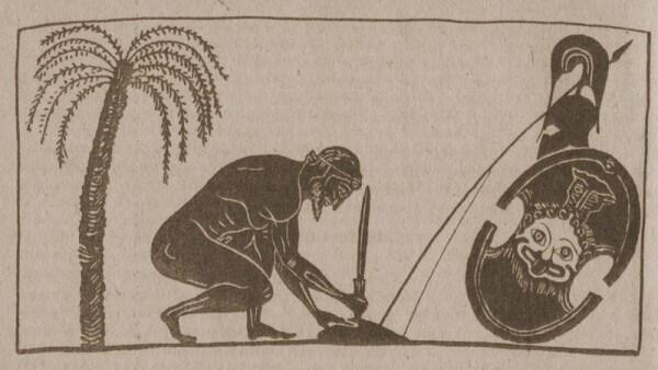 Обезумевший древнегреческий Аякс убивает себя. Надеемся, у технологии Ajax судьба будет веселее.