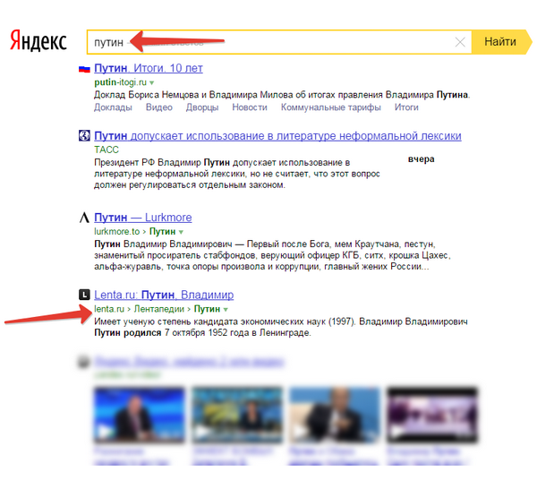 Пресс-портрет для продвижения в Яндексе
