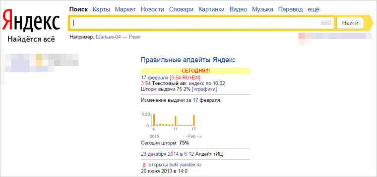 widget-on-yandex1