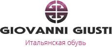 Логотип «Джованни Джусти»