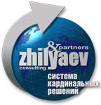 Логотип «Жиляев и партнеры»