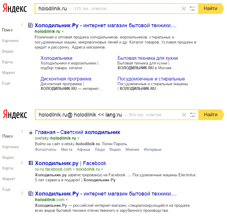 Сайт под фильтром Минусинск