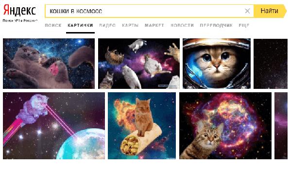 Пример алгоритма Королев - кошки в космосе