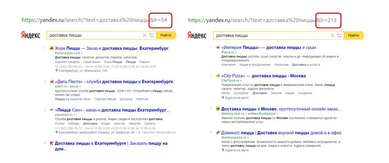 Файл с городами Яндекса: yandex.ru/yaca/geo.c2n