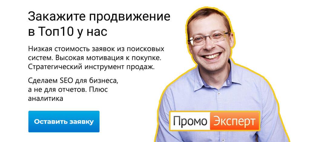 Продвижение сайтов seo в топ10 поведенческие факторы для вывода в топ Орехово-Борисово Южное